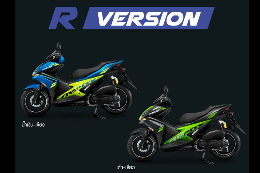 Yamaha Aerox   R Version